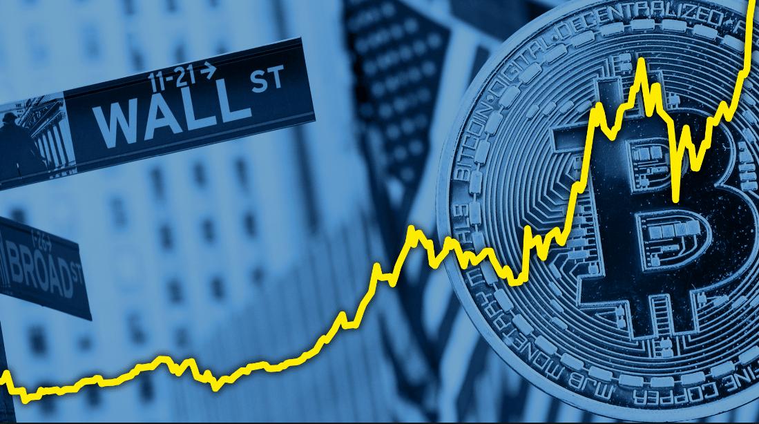 Уолл-стрит blockchain, блокчейн, биткойн