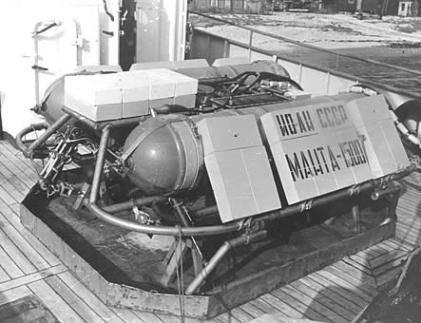робот Манта, подводный робот